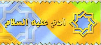 تکبير الا الحرام (الله اکبر)