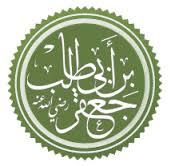 حضرت حمزه (رض)