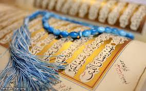 هدایت- ښیون د قرآني آياتو په رڼا کې