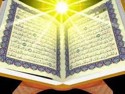 د قرآن مجید اعجاز