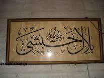 حضرت ابوذر غفاري(رض)