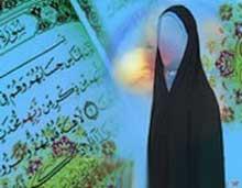 په اسلام کې د ښځې درناوى