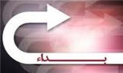 پر رسول الله (ص) او آل يې درود