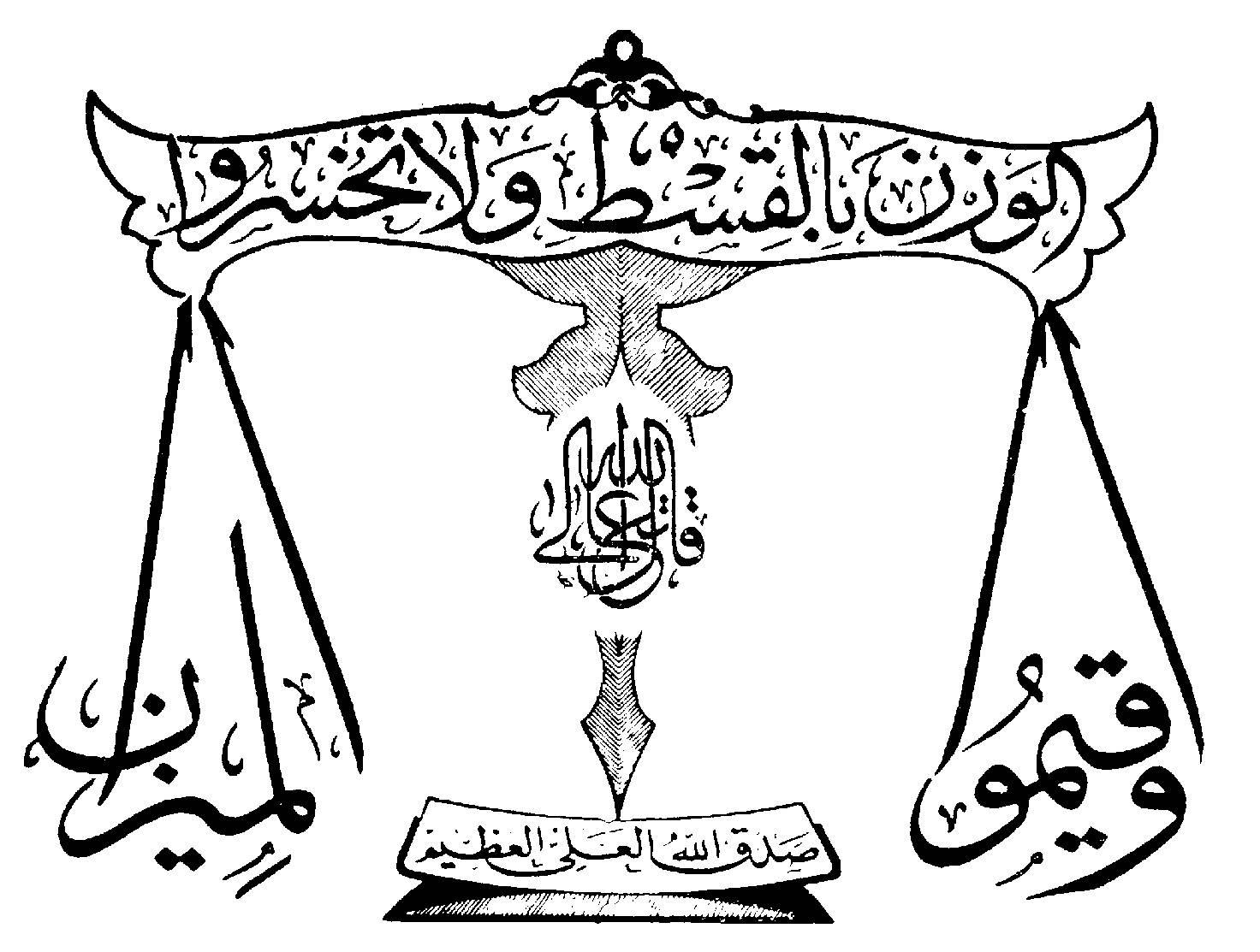 د دولتي اداراتو عمومي احکام