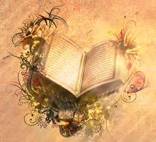 د قرآن د ظواهرو حُجيت
