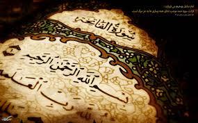د امام احمد حنبل (ره) په مسند کې د حضرت علي کرم الله وجهه ځانګړنې