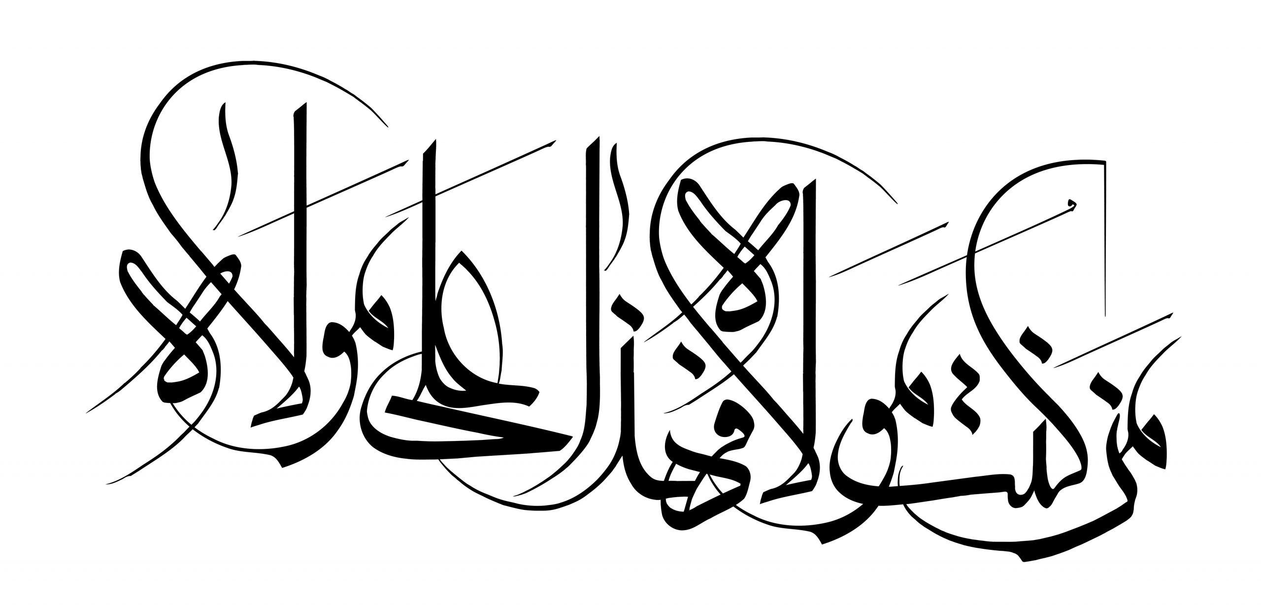 محمد دى پېغـــــــــــــــمبر،علي ولي