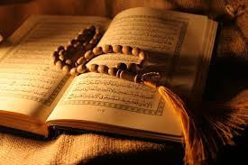 بداء په قرآن کې