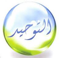 د خداى د منكر مسلمانيدل