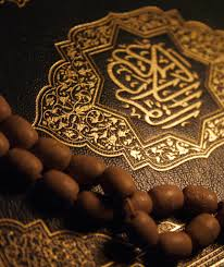 د قرآن ځانګړنې