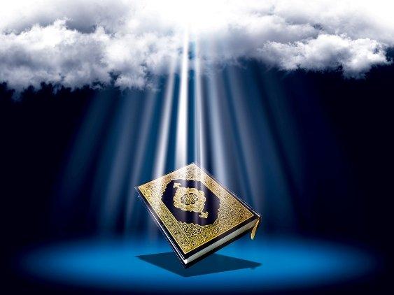 د قرآن مانا