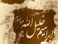 طايف ته د رسول الله (ص) سفر