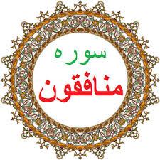 د ډاکتر يوسف قرضاوي (د اسلامي نړۍ د علماوو د ټولنې رئيس) فتوا