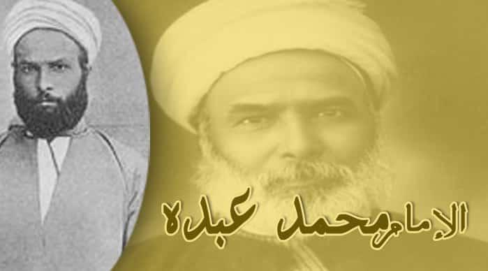 د عربي نړۍ ستر سمونپالی