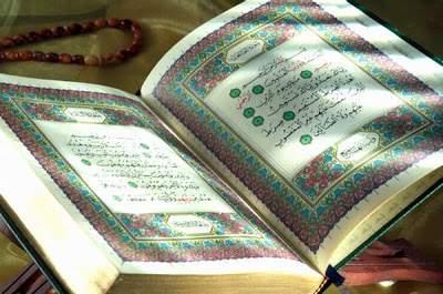 په قرآن کې فقهي احکام