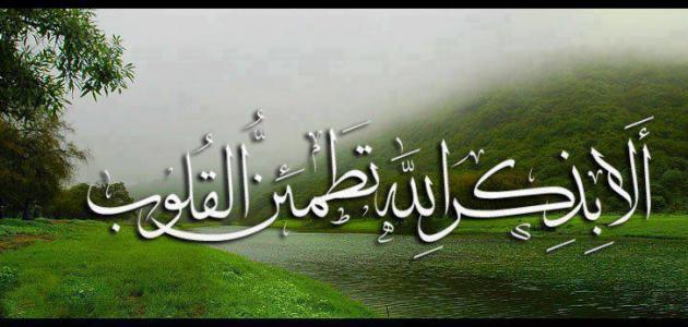 د الله یادول
