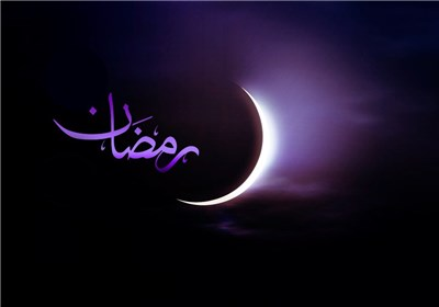 رمضان ؛ د مسلمانانو نوی ژونددود (۱)
