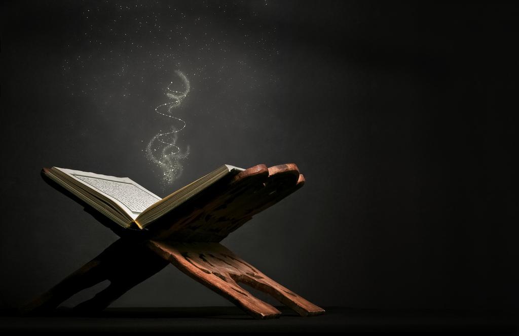 ام الكتاب