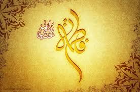 د حضرت ابوذر غفاري (رض) ژوند