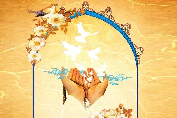 دعا او د الله رحمت
