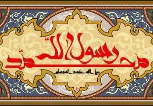 حضرت ابوذر(رض) په ربذه كې