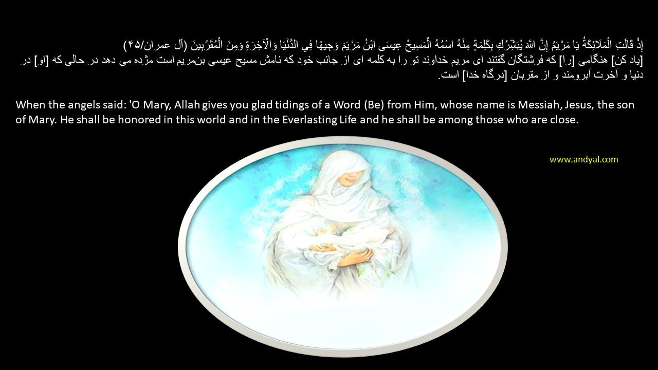اسلامي انټرنشنلیزم