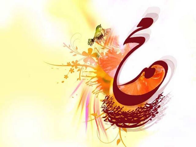رسول الله (ص) د قرآن بشپړ انځور دی